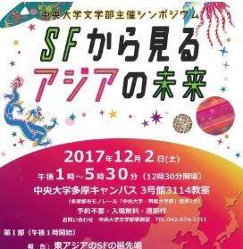 sf_jp.JPG